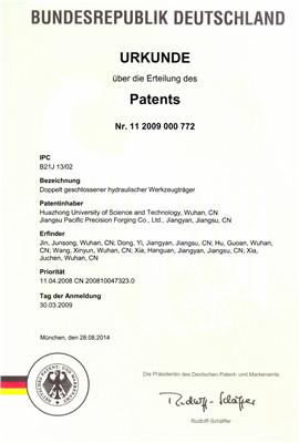 PCT德国专利_0002_副本.jpg